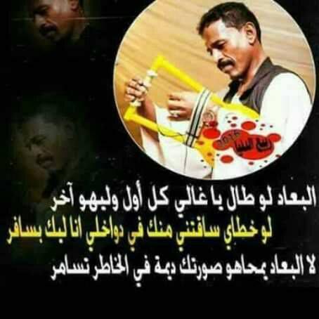 ADD Game Sudan